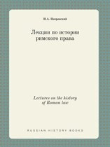 Lectures on the History of Roman Law