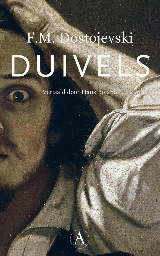 Duivels - F.M. Dostojevski |