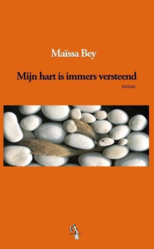 Mijn hart is immers versteend - Maïssa Bey | Readingchampions.org.uk