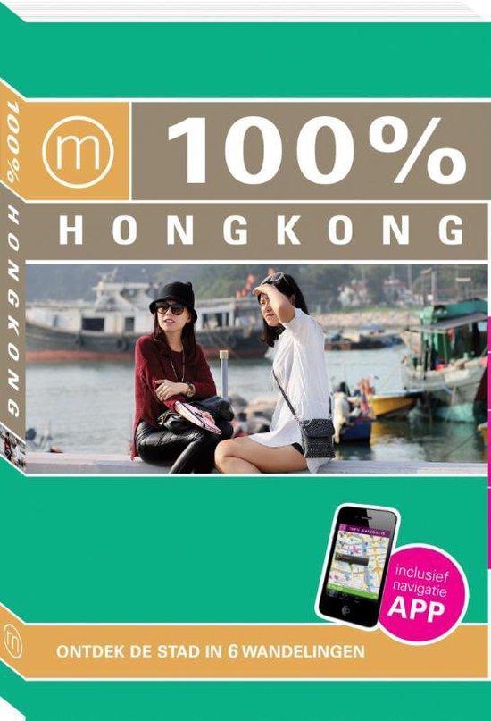 100% stedengidsen - 100% Hongkong - Annemarelle van Schayik   Fthsonline.com