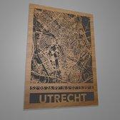 Stadskaart Utrecht met coördinaten