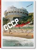 Frederic Chaubin. CCCP. Cosmic Communist Constructions Photographed