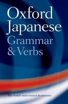 Oxford japanese grammar and verbs