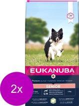 Eukanuba Mature Senior Lam&Rijst - Hondenvoer - 2 x 12 kg