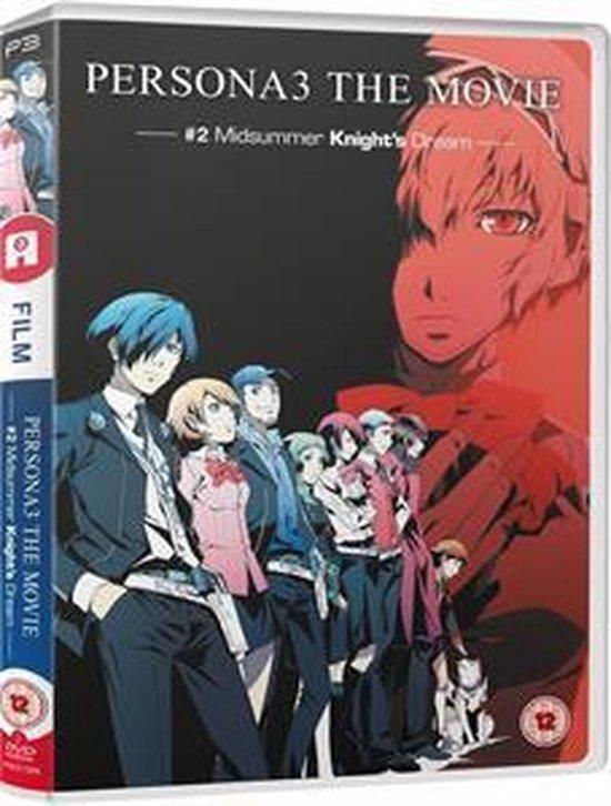 Persona 3: Movie 2