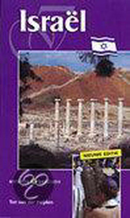 ISRAEL - Van der T. Heijden |