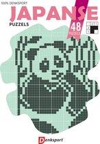 Denksport puzzelboek Japanse puzzels