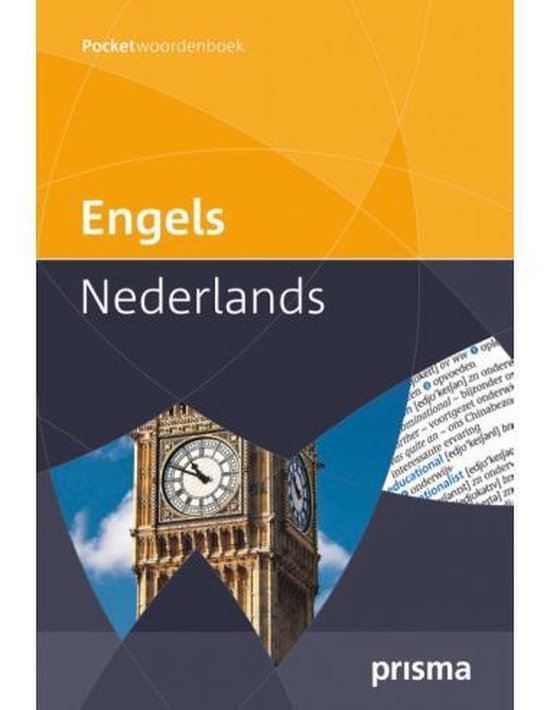 Boek cover Prisma English-Dutch Pocket Dictionary van F. J. J. Van Baars (Paperback)