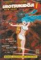 Hentai DVD - Urotsukidoji I New Saga