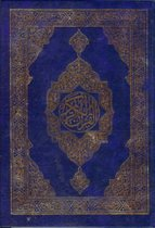Al Azhar, Quraan Arab Arab 14X21