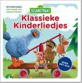 Sesamstraat  -   Klassieke kinderliedjes