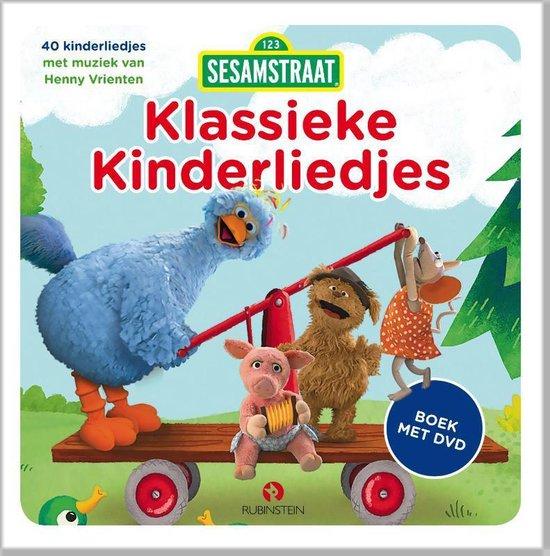 Sesamstraat  -   Klassieke kinderliedjes - Sesamstraat