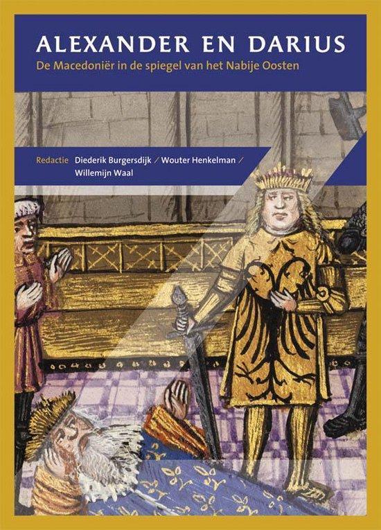 Cover van het boek 'Alexander en Darius'