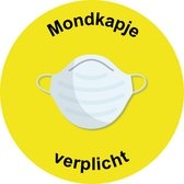 Sticker mondkapje verplicht Geel  ø25cm| Corona Sticker