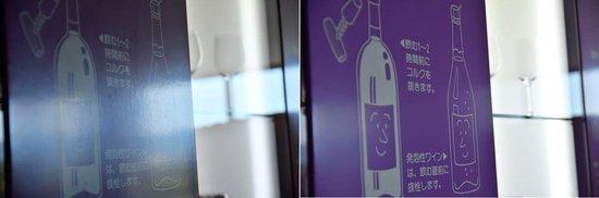 Hoya Polarisatiefilter Regular Slim Filter - 40,5mm