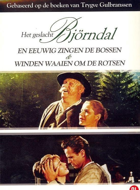 Cover van de film 'Het Geslacht Bjorndal Collectie'