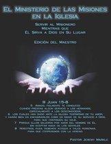 El Ministerio de Misiones En La Iglesia (Edici n del Maestro)