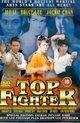 Top Fighter (Bruce Lee / Jet Li / Jackie Chan)
