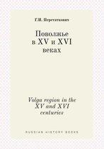 Volga Region in the XV and XVI Centuries