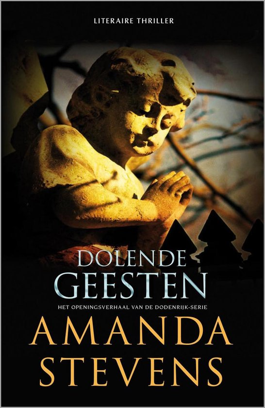 Dodenrijk - Dolende geesten - Amanda Stevens |