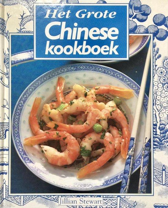 Grote chinese kookboek 294 - Stewart Jillian |