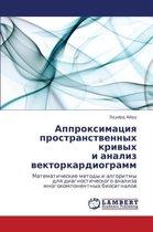 Approksimatsiya Prostranstvennykh Krivykh I Analiz Vektorkardiogramm