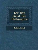 Ber Den Geist Der Philosophie