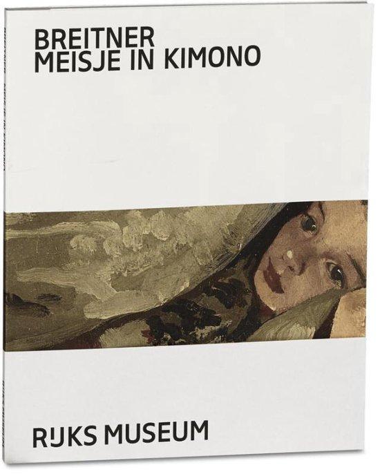 Breitner: meisje in kimono - Suzanne Veldink  