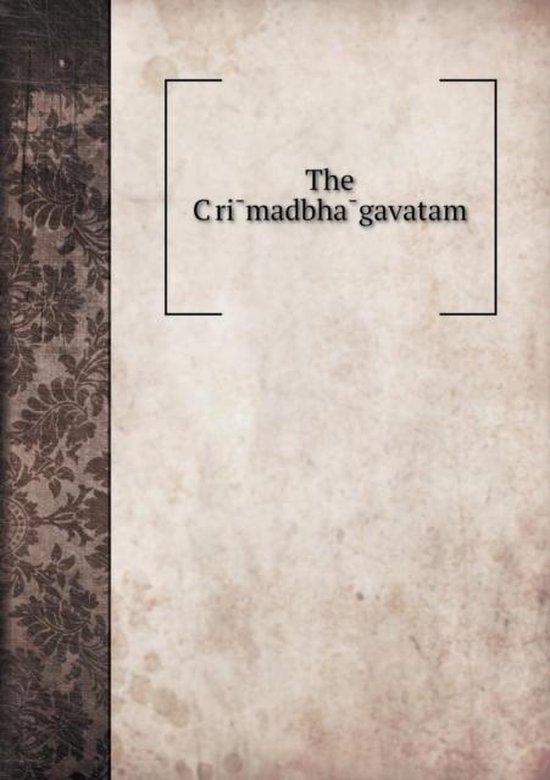 The Çrimadbhagavatam