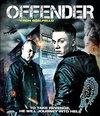 Offender (Blu-ray)