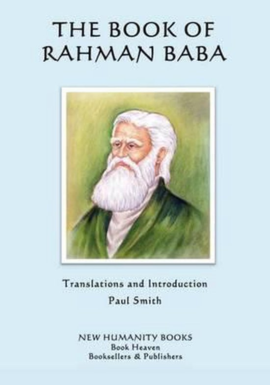 The Book of Rahman Baba