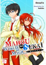 Mahou no Sekai: World of Magic「魔法のセカイ」