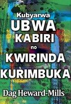 Kubyarwa Ubwa Kabiri No Kwirinda Kurimbuka