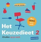 Boek cover Het keuzedieet 2 Afvallen op je werk van Elisabeth Lange (Paperback)