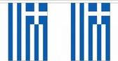 Luxe Griekenland vlaggenlijn 9 m