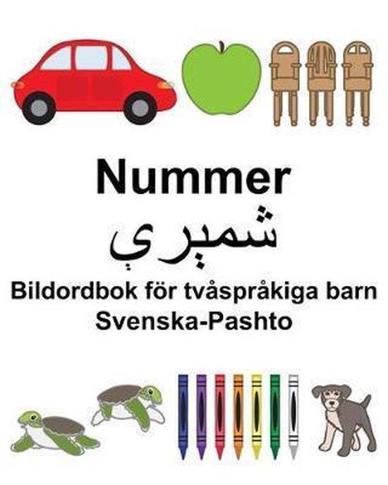 Svenska-Pashto Nummer/شم ر ېې Bildordbok foer tvasprakiga barn