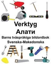 Svenska-Makedonska Verktyg/Алати Barns tv�spr�kiga bildordbok