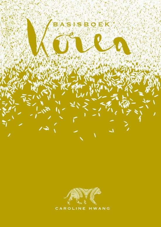 Basisboek Korea