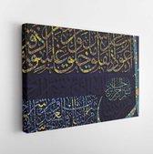 Arabic calligraphy. verse from the Quran.- Modern Art Canvas - Horizontal - 1456289681 - 50*40 Horizontal