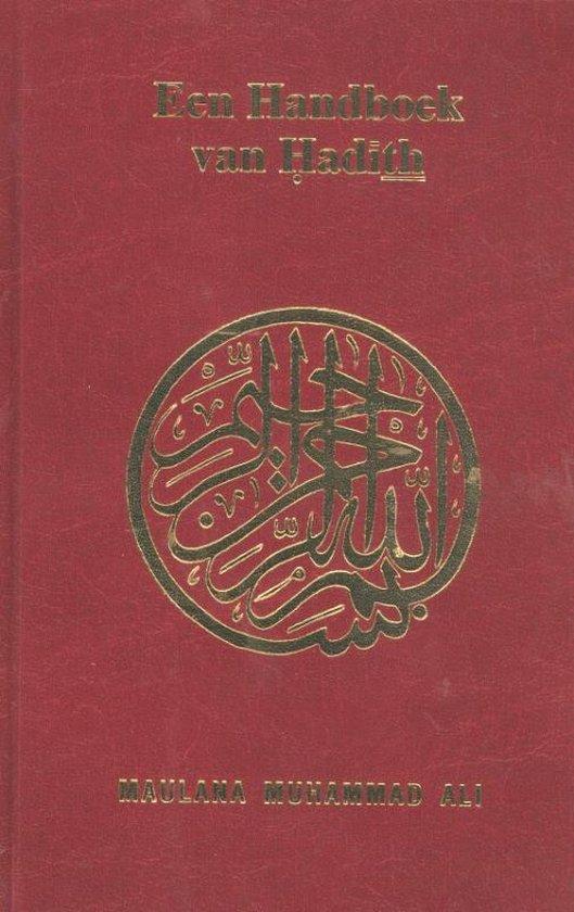 Een handboek van hadith