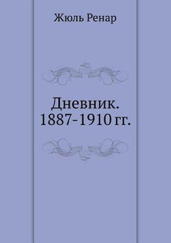 Diary. 1887-1910 Gg.