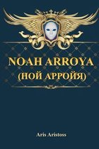 Noah Arroya