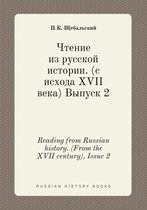 Reading from Russian History. (from the XVII Century), Issue 2