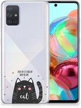 Telefoonhoesje met Naam Samsung Galaxy A71 Cat Good Day