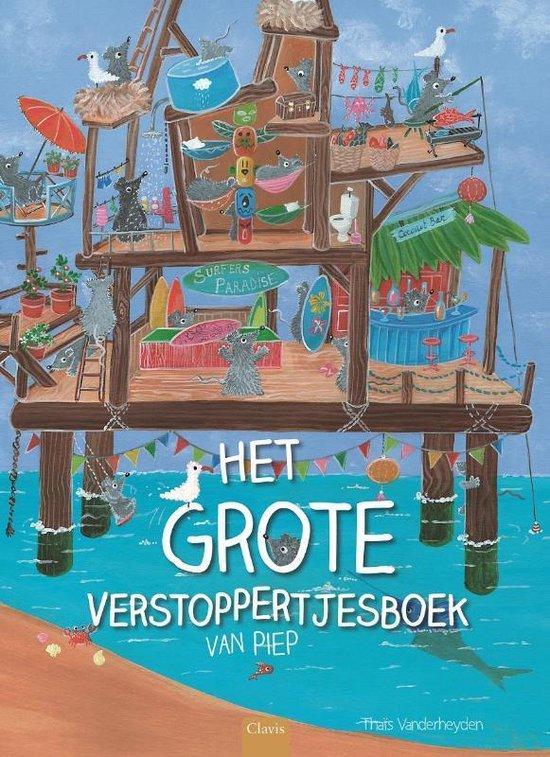 550x757 - De leukste (en speciaalste) zoekboeken voor kinderen!