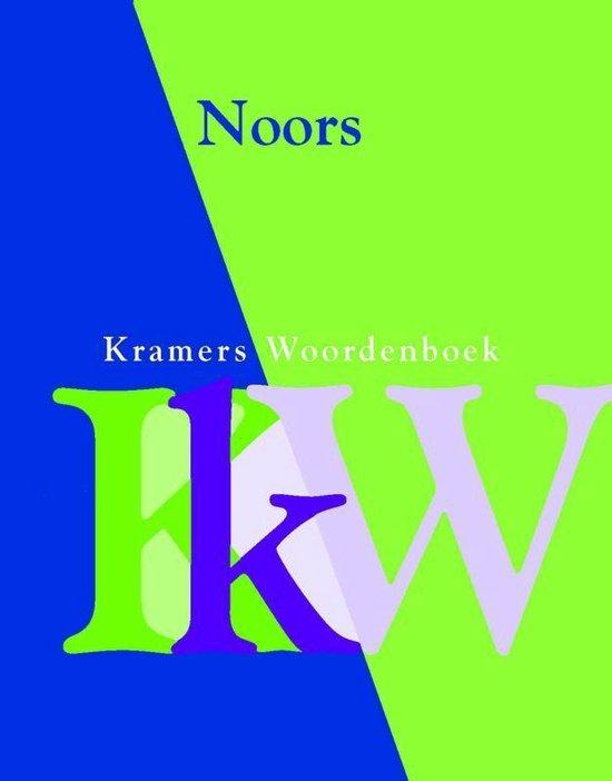 Kramers Woordenboek Noors-Nederlands, Nederlands-Noors - Kåre Schjøll | Readingchampions.org.uk