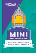 Boek cover Van Dale Miniwoordenboek Arabisch van