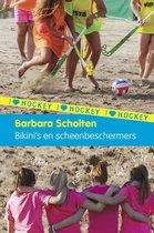 I love hockey  -   Bikini's en scheenbeschermers