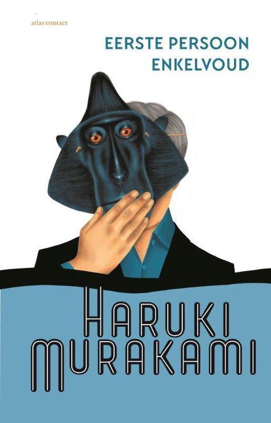 Boek cover Eerste persoon enkelvoud van Haruki Murakami (Paperback)