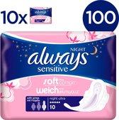 Always Sensitive Night Ultra met Vleugels - Voordeelverpakking 100 Stuks - Maandverband